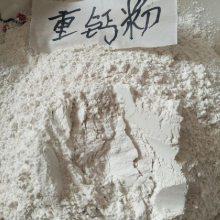 石家庄yabo88下载400目轻钙批发,灵寿轻钙粉厂家