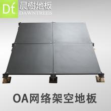 网络地板_钢化玻璃网络地板_架空电气室_西安中空机房地板