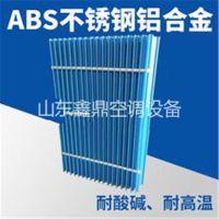 空气散热器 鑫鼎先进技术生产冷却器 空气冷却器