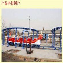 滑行龙游乐设备厂家适合公园经营户外大型游艺设施项目