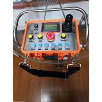 双向485输出无线控制器(可集成无线视频显示画面)