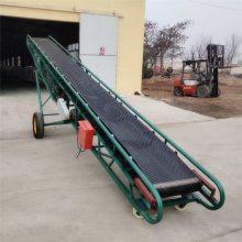 搬运水泥装车用输送机 V型槽皮带输送机厂家