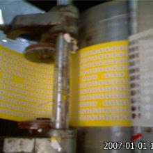 【标签批发网】广州白云PET哑银不干胶贴纸店铺、展锋标贴专业印刷,手挽袋印刷