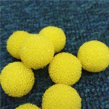 粗孔聚酯清洁过滤海绵球 油水杂质分离过滤棉球 彩色迷你小球