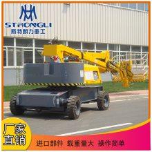 自行折臂式升降机高空作业车折臂式液压升降平台