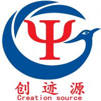 北京创迹源科技发展有限公司