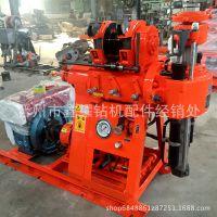 厂家直销优质XY-1A型岩心钻机 各种钻探.勘探钻机