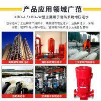 南安市上海战泉消防泵 惠安县消防泵型号
