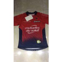 批发Rugby球衣 英式橄榄球服法国土伦主场球衣 Rugby训练比赛球衣