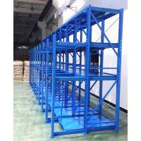 沙田重型非标模具架,仓库模具货架规格