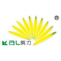 广州市葵力橡塑制品有限公司