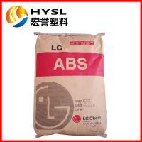 高光泽ABS LG化学HG-173注塑级通用级塑胶原料