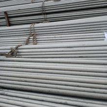 定做SS304不锈钢管DN920*8多少钱一米