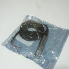 Henyon一体化液位变送器 液位传感器 液位控制仪投入式水位传感器4-20MA水位探测仪