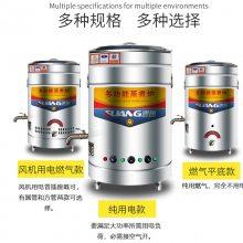 北京煮面炉 燃气煮面炉 电煮面炉 商用煮面炉