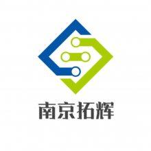 南京拓辉仪表有限公司