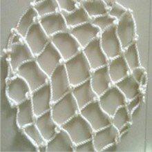 产品促销中安全防坠网尼龙网