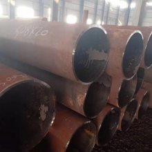 浙江现货供应无缝管 包钢 鞍钢45#16Mn材质无缝钢管
