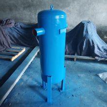 水蒸气气水分离器dn125 pn16旋风气水分离器价格