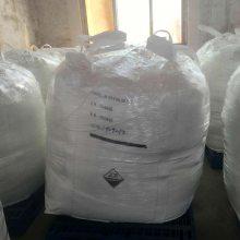 山东氧氯化锆 微结晶粉末 工业级氯氧化锆