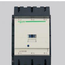 施耐德电气交流接触器一级代理商现货供应