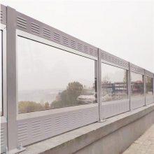 信阳息县城市道路声屏障现货 优质铁路降噪隔音墙高架桥防抛声屏障