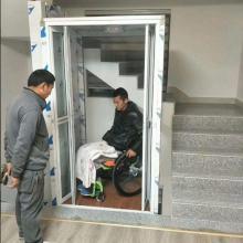 青岛家用电梯厂家 地下室到一楼二层家用升降平台 老年人升降机 姚记娱乐APP定制