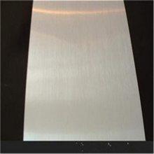 C7701优质白铜板 精密白铜板导电导热性强