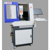 供应常州精科雕刻机JK-YD30 小型数控雕刻机 电脑雕刻机价格优惠
