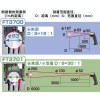红外测温仪FT3700-20 日本HIOKI/日置 FT3700-20
