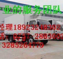 http://img1.fr-trading.com/1/5_972_1600536_319_205.jpg