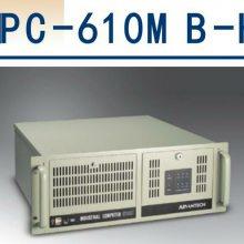 研华机箱IPC-610H原装整机台式一体机工作站工控机主板
