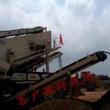 山东恒美百特移动式破碎机生产线 节能的移动式建筑垃圾破碎站