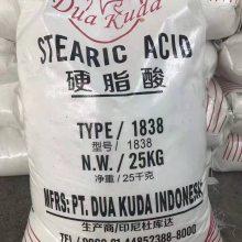 高品质硬脂酸1838PVC塑料管材硬脂酸