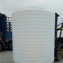 塑料储罐-信诚塑料水箱生产厂家-5t塑料储罐批发