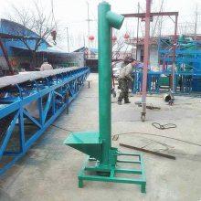 升降可调型自动化粉末倾斜圆管螺旋提升机批发