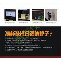 金壇AG捕鱼王3d工業馬弗爐廠家