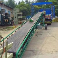 8米长袋装粮食输送机 箱装料装车皮带机 移动式可升降输送机