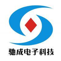 驰成电子科技(苏州)有限公司