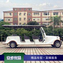 安步优品ABLQL082用途典雅白色经典八座电动看楼老爷车庆典摄影电瓶老爷车