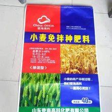 小麦拌种肥料 小麦新品拌种肥料 一举三得 招聘代理商