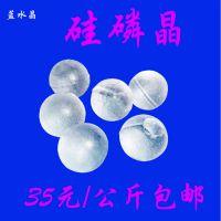 蓝水晶食品级硅磷晶硅丽晶阻垢剂太阳能防水垢除水垢归丽晶