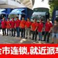 深圳市国泰老牌搬迁有限公司