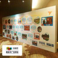 桁架搭建公司 会展中心背景板制作 宣传背景广告墙