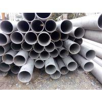 310S新标壁厚管 山东不锈钢管厂家 价格优惠