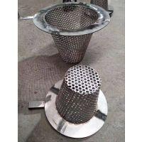 西安金屬錐形過濾器廠家價格