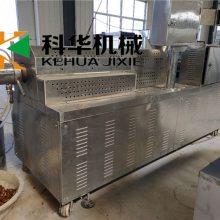 大豆组织蛋白素肉机械设备生产厂家,科华拉丝蛋白肉机器,素肉机器生产视频