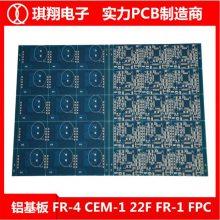 河源pcb加工-琪翔电子快速线路板生产-无卤素pcb加工