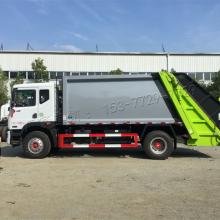 湖北楚胜压缩式垃圾车 后装式压缩垃圾车 环卫垃圾车厂家