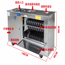 陇南食堂专用馒头机 圆馍馍机 高产量